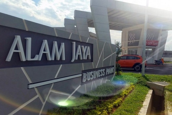 Alam Jaya Business Park's cover picture