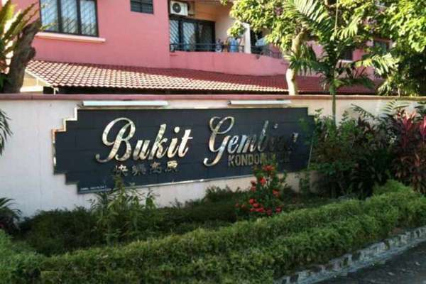 Bukit Gembira's cover picture