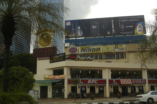 Ampang Park Shopping Centre's cover picture