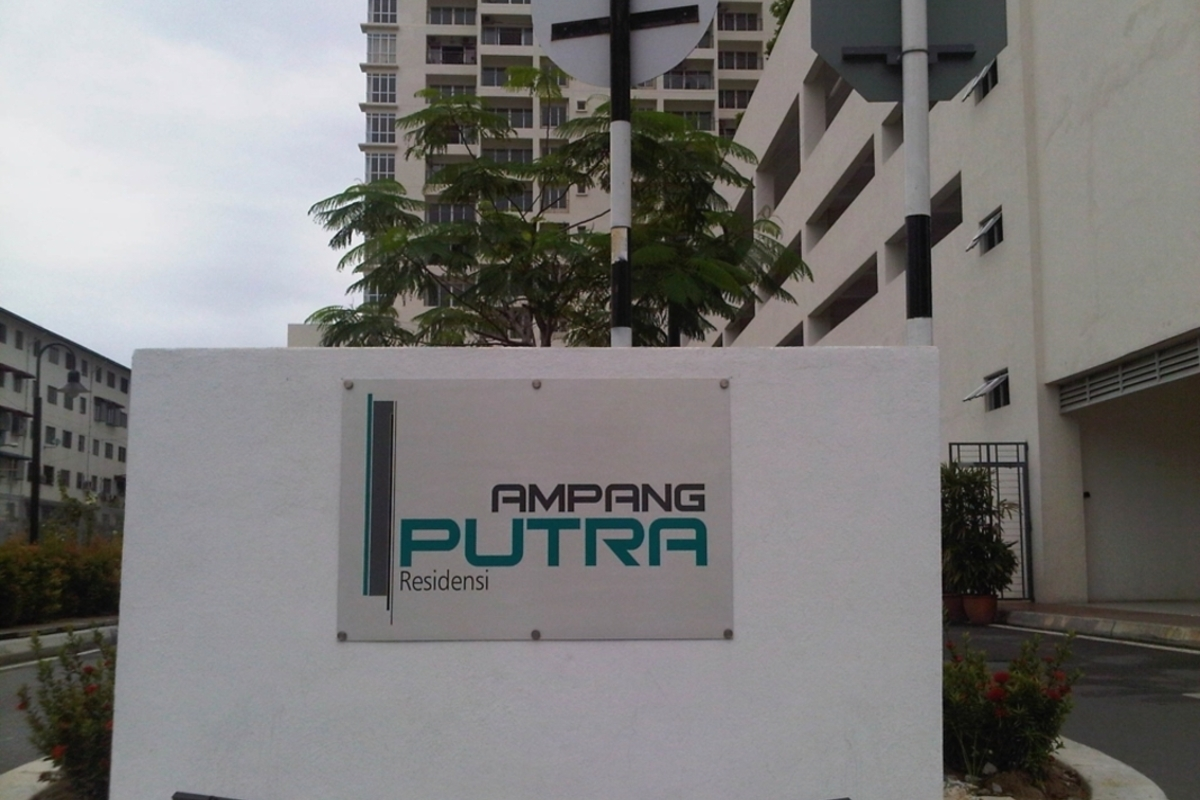 Ampang Putra Residency Photo Gallery 1