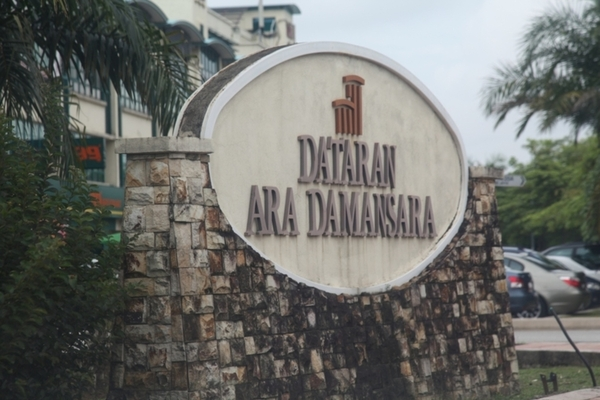 Dataran Ara Damansara's cover picture