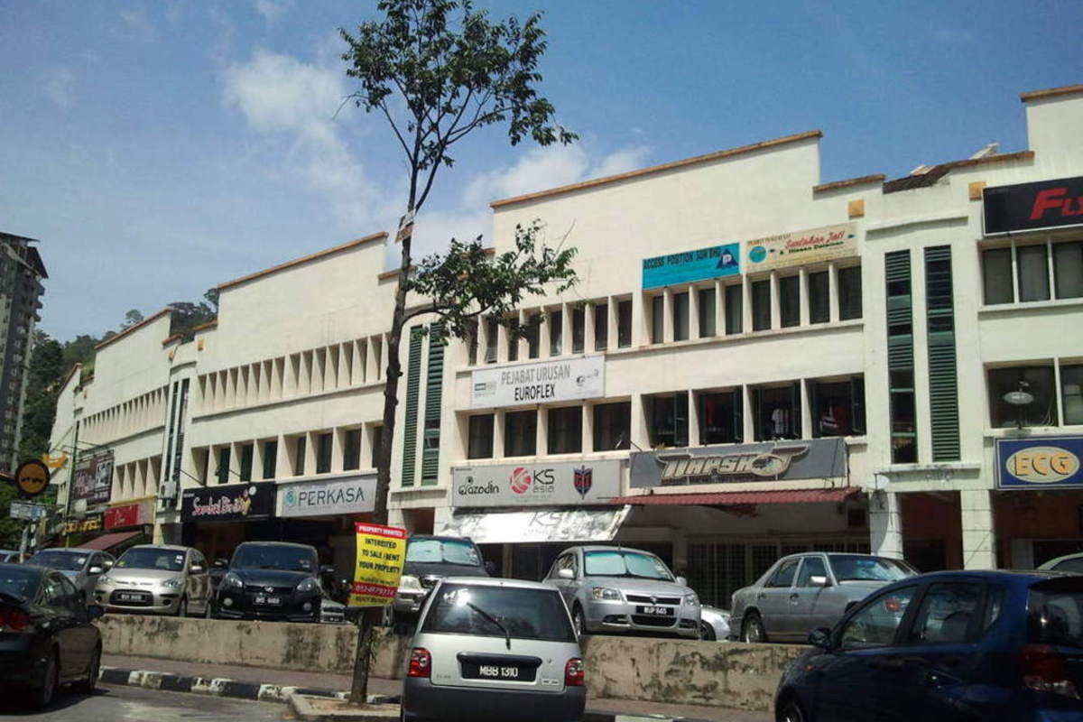 Perdana Business Centre Photo Gallery 2