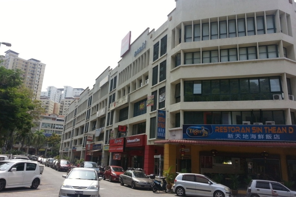 Perdana Business Centre Photo Gallery 6