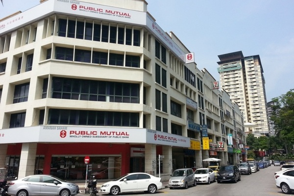 Perdana Business Centre's cover picture