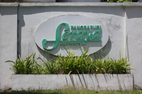 Seraya Apartment's cover picture