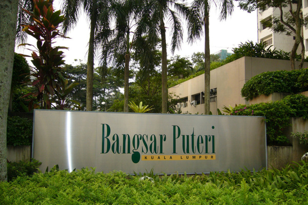 Bangsar Puteri's cover picture