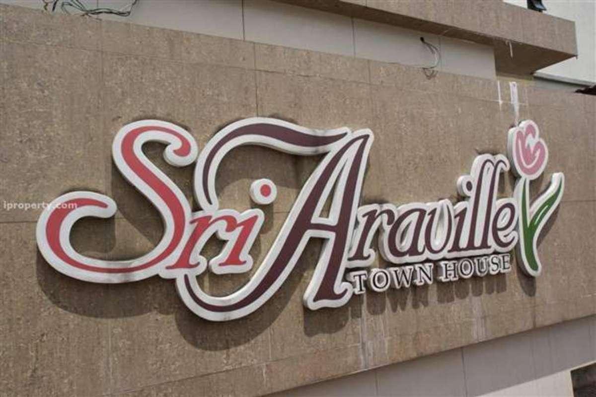 Sri Araville Photo Gallery 0