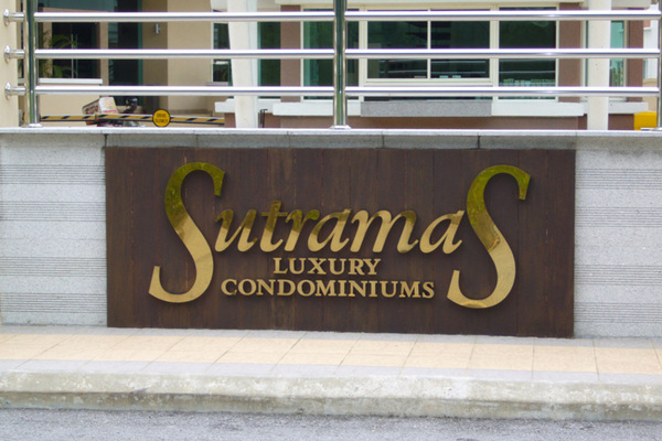 Sutramas's cover picture