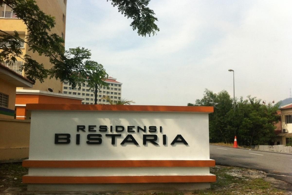 Residensi Bistaria Photo Gallery 1
