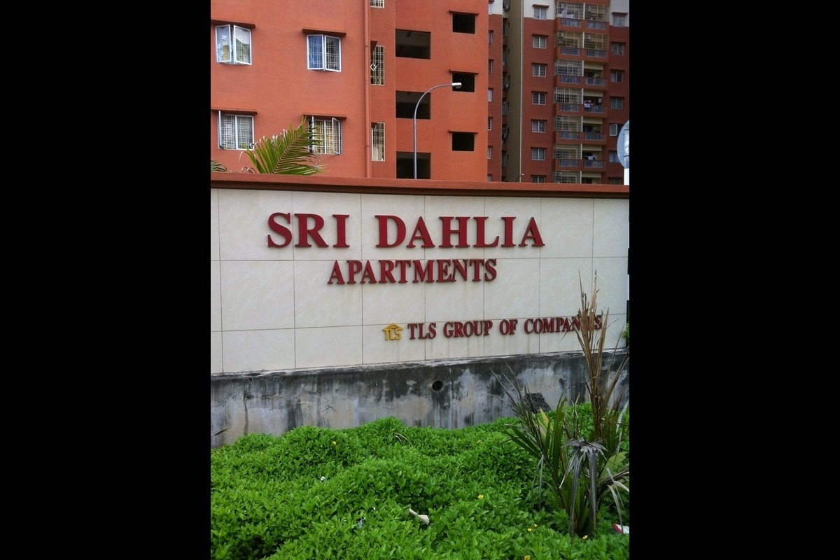 Sri Dahlia Apartment Photo Gallery 3
