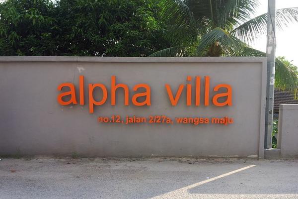 Alpha Villa's cover picture