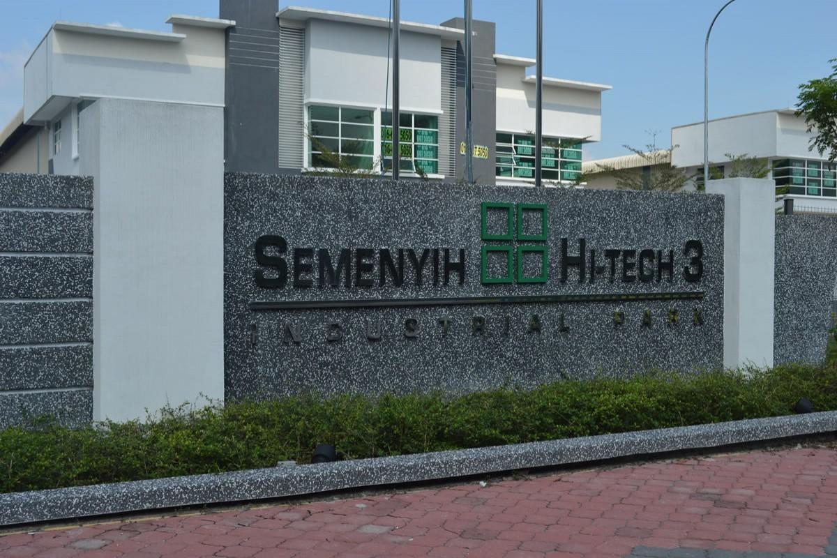 Semenyih Hi-Tech Industrial Park Photo Gallery 9