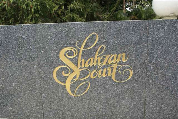 Shahzan Court's cover picture