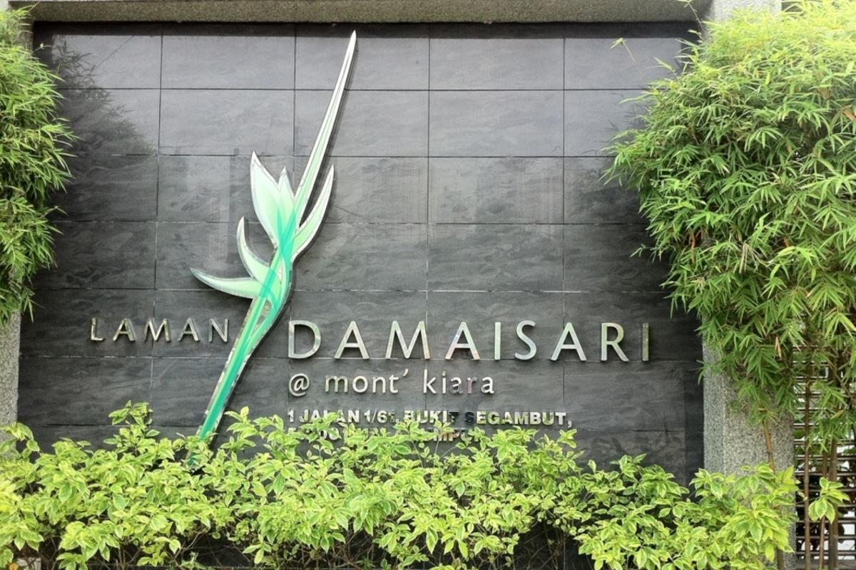 Laman Damaisari Photo Gallery 6