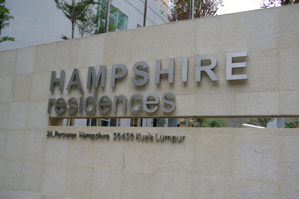 Hampshire Residences's cover picture