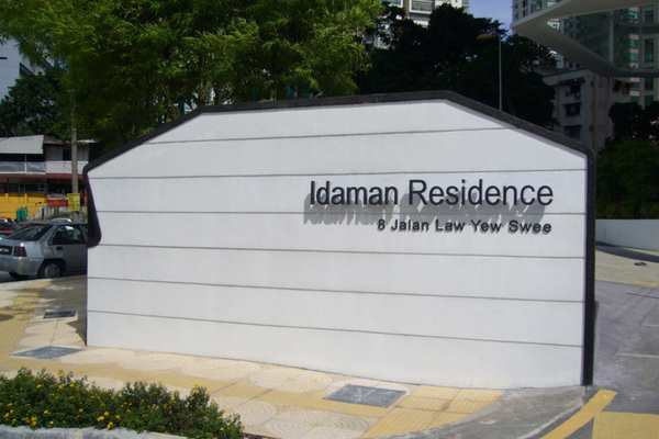 Idaman Residence's cover picture