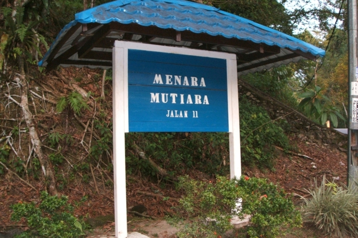 Menara Mutiara Photo Gallery 2