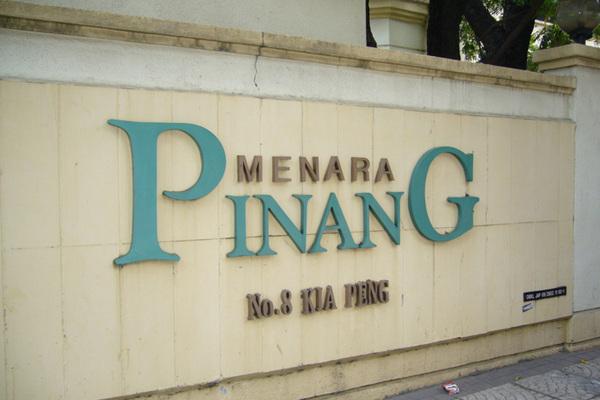 Menara Pinang's cover picture