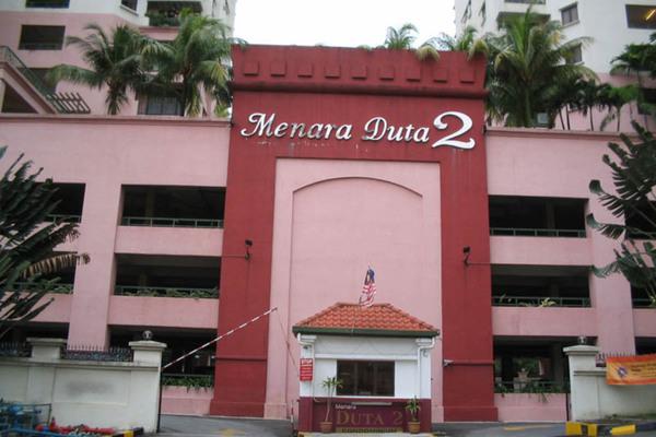 Menara Duta 2 Photo Gallery 0