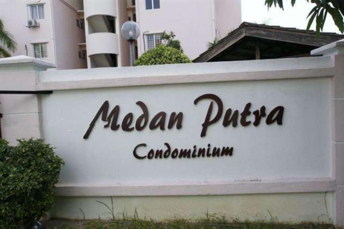 Medan Putra Condominium Photo Gallery 1