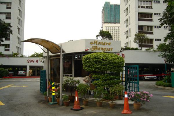 Menara Bangsar's cover picture