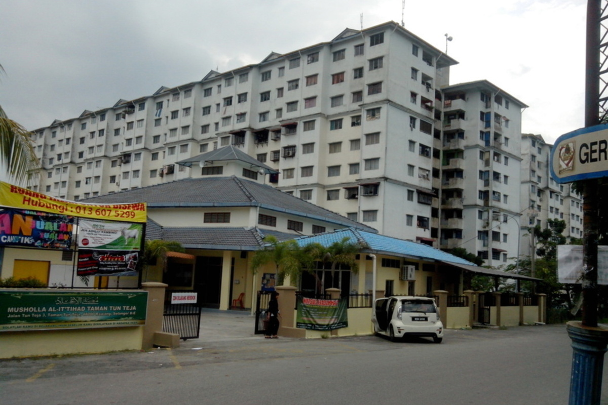 Taman Tun Teja Photo Gallery 7