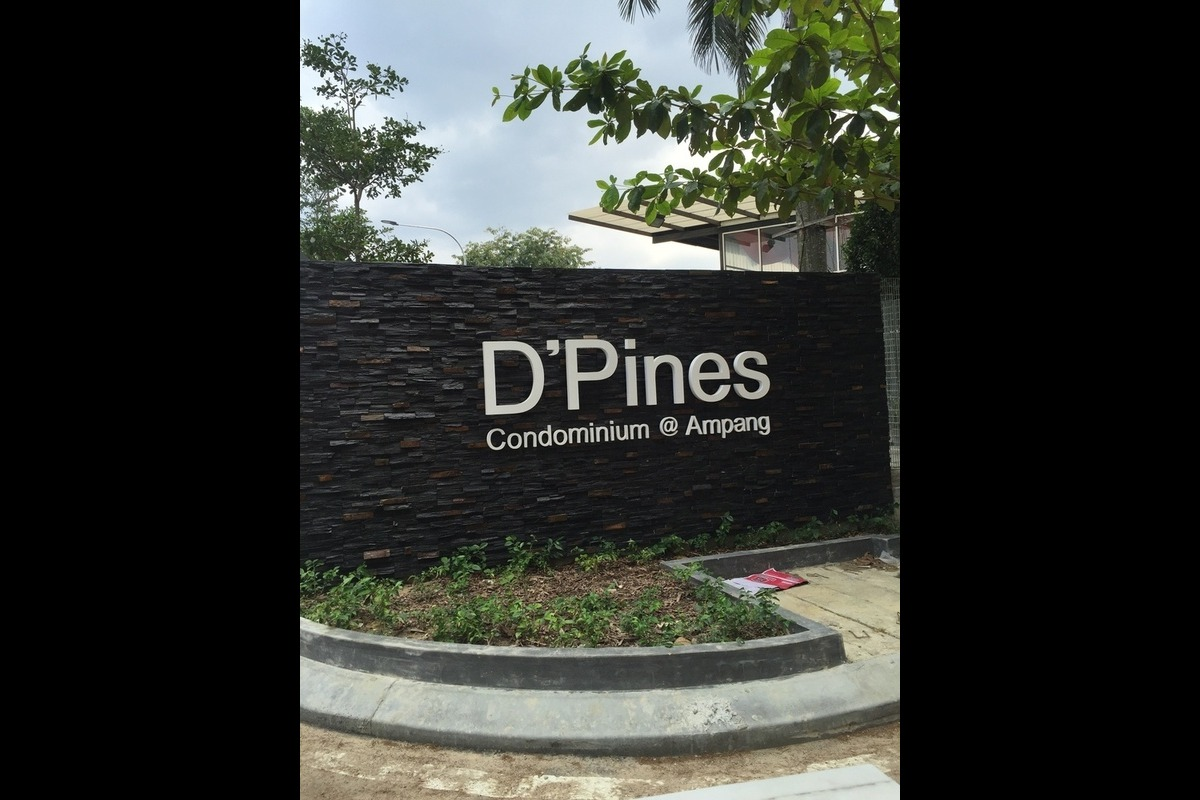 D'Pines Photo Gallery 0