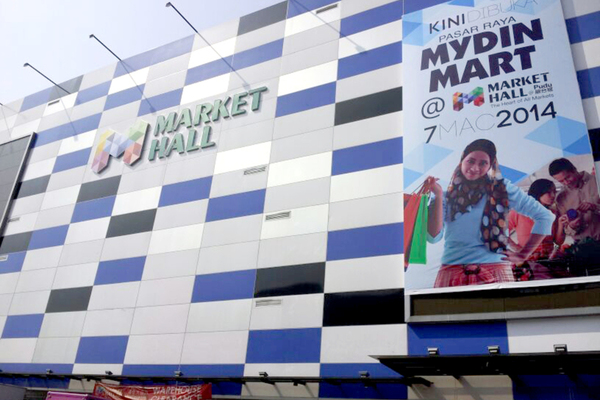 Market Hall's cover picture