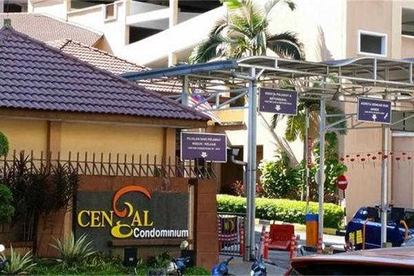 Cengal Condominium's cover picture