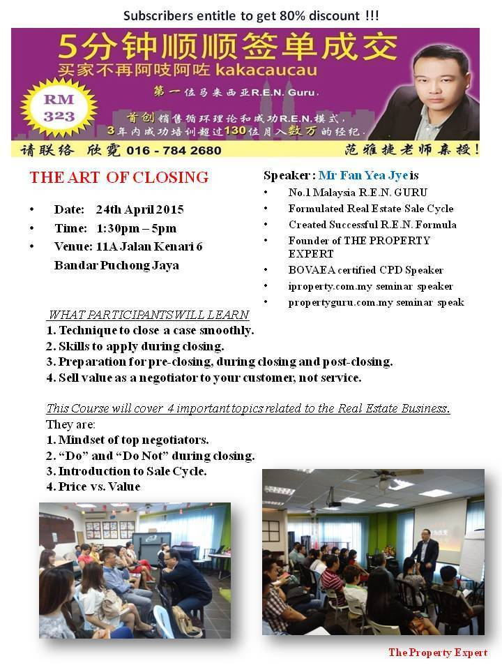 The art of closing 0167842680  2  large