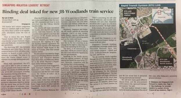 Jb woodlands train service