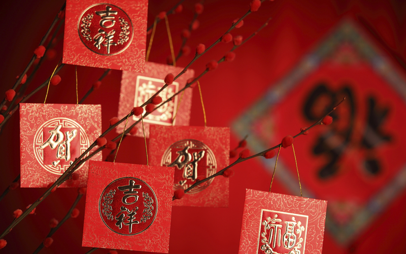 Ways to celebrate chinese new year cny at home 8 truncate