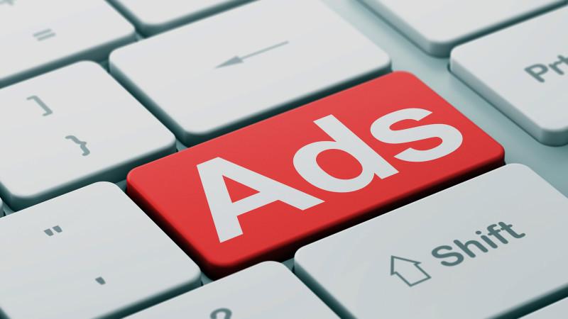 Ads truncate