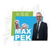 Max pek cny small