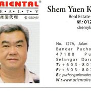 Shem name card small