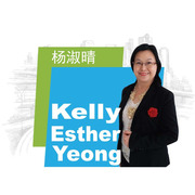 Kelly Esther Yeong