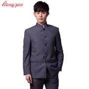 jackets pants men font b chinese b font font b tunic b font font b small