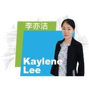 Kaylene shr small