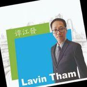 Lavin small