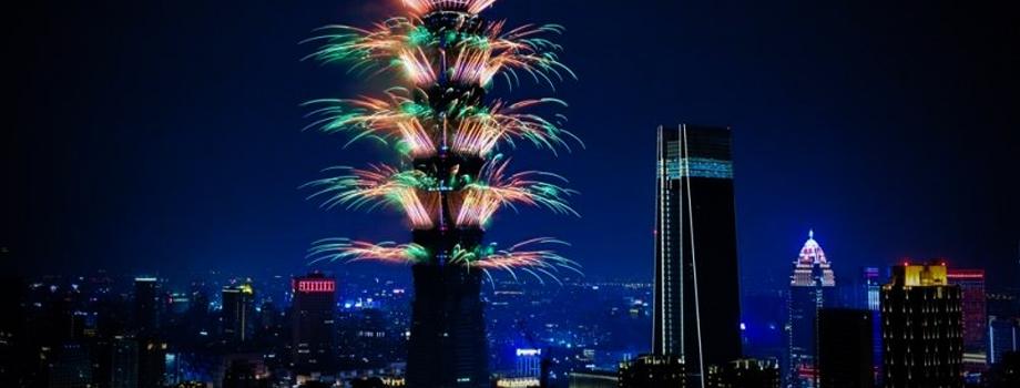 Taipei 101, Taipei.jpg