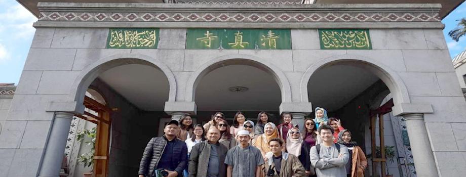 Taipei Grand Mosque.jpg