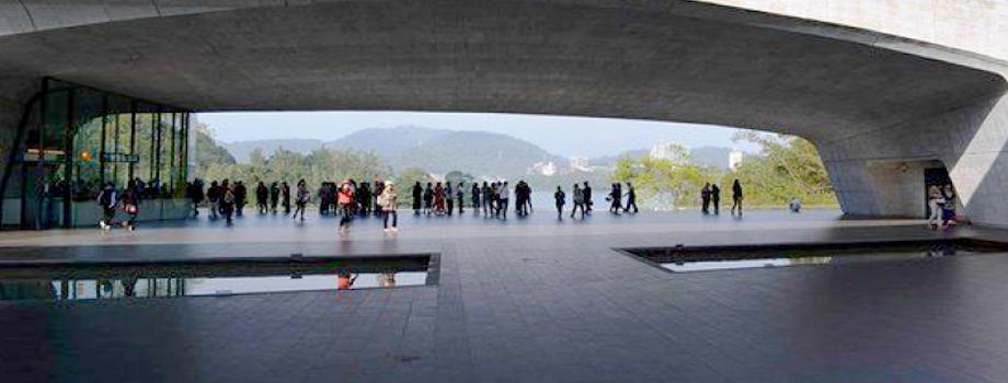 Xingshan Visitor Centre.jpg