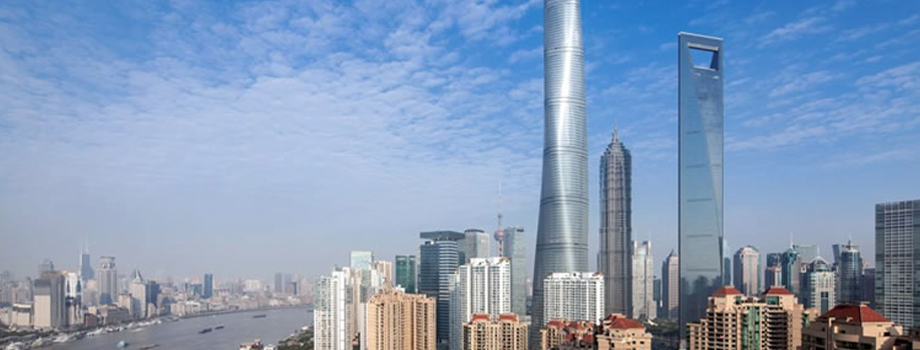 Shanghai Tower, China.jpg