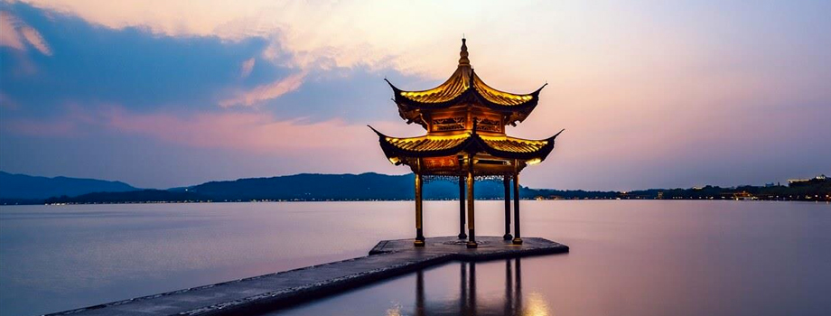 West Lake, China.jpg