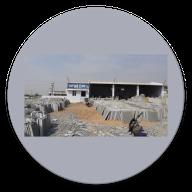 Agarwal Stone Company