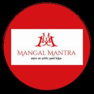 Mangal Mantra