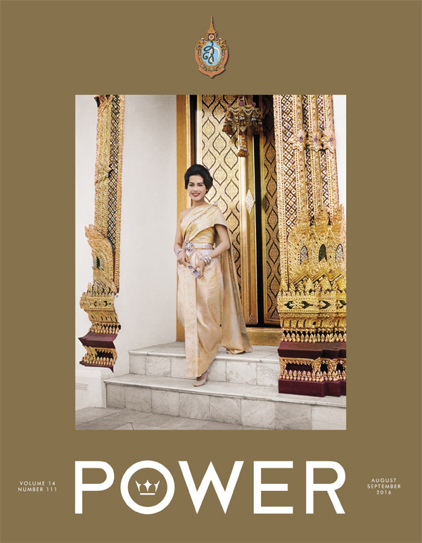 Power Mag Issue 111