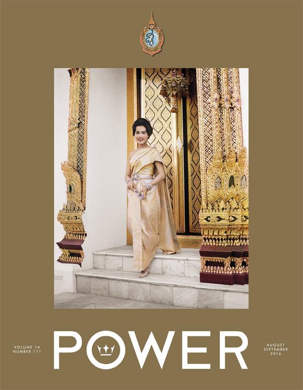 power_mag_2016_august-september