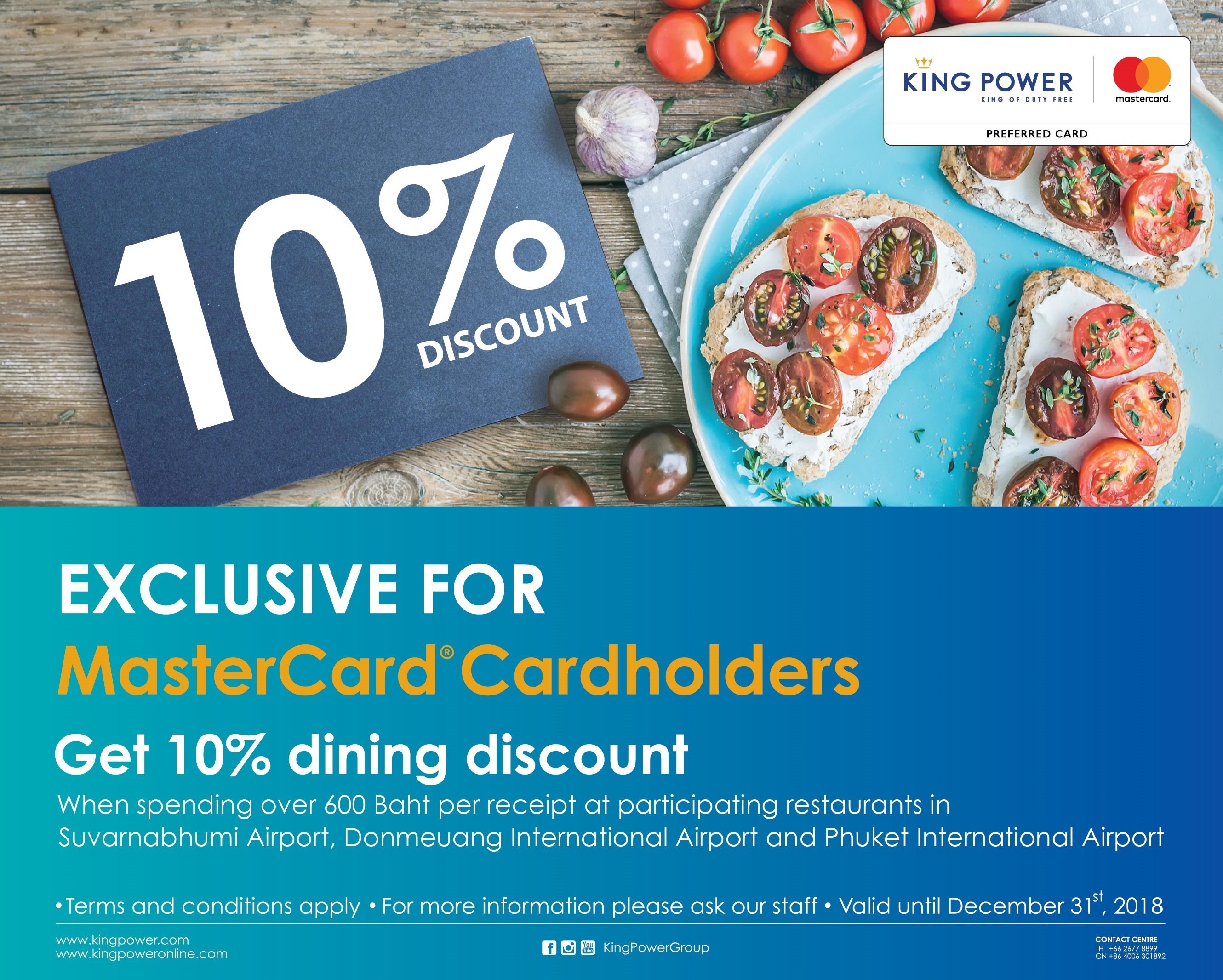 EXCLUSIVE for MasterCard Cardholders