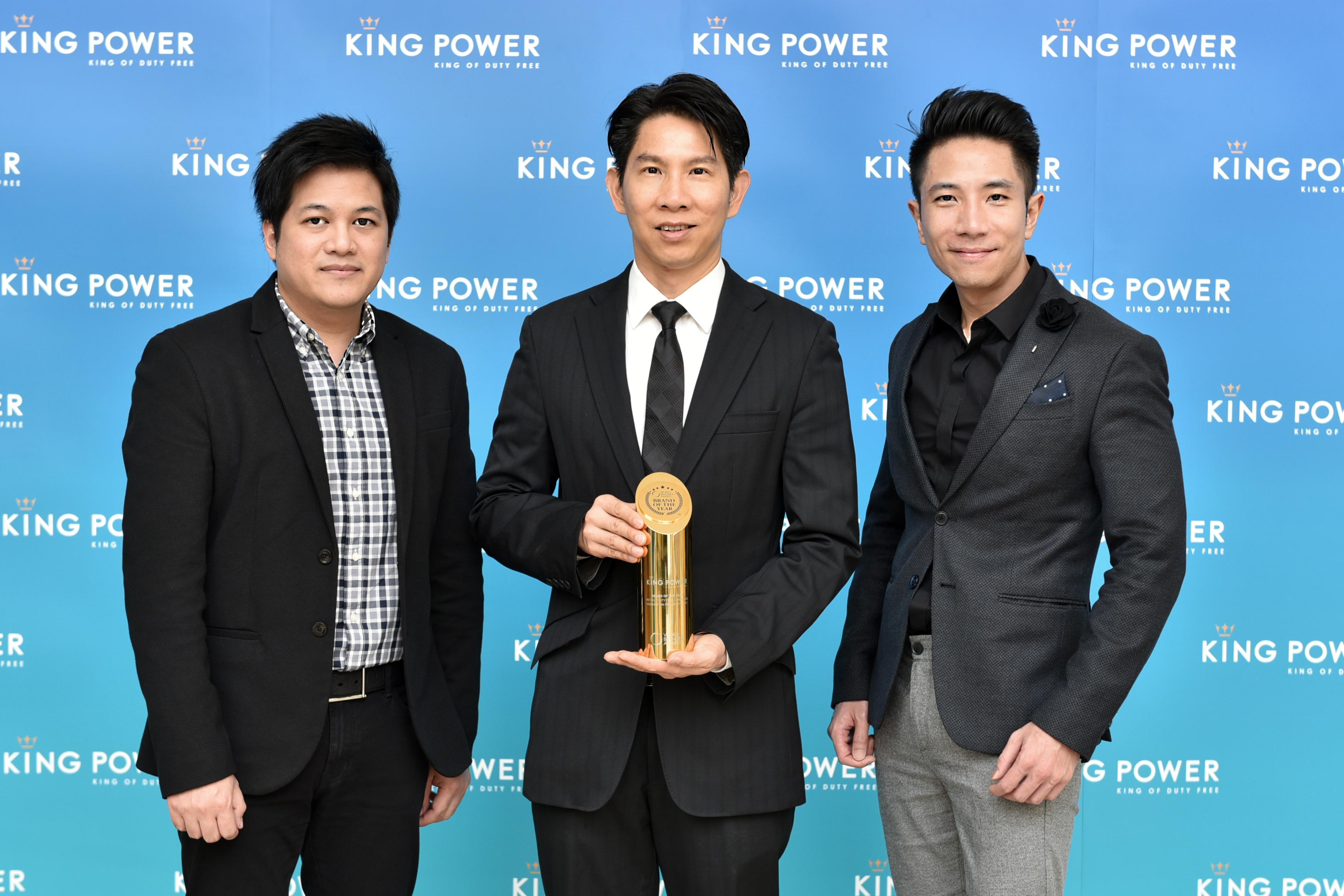 กลุ่มบริษัท คิง เพาเวอร์ คว้ารางวัล Brand of the Year 2016-2017